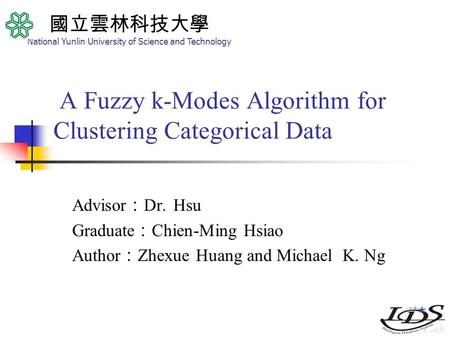 A Fuzzy k-Modes Algorithm for Clustering Categorical Data