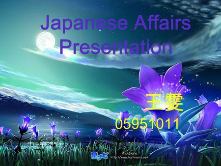 Japanese Affairs Presentation 王雯 05951011. Do You Want To Go Abroad ?