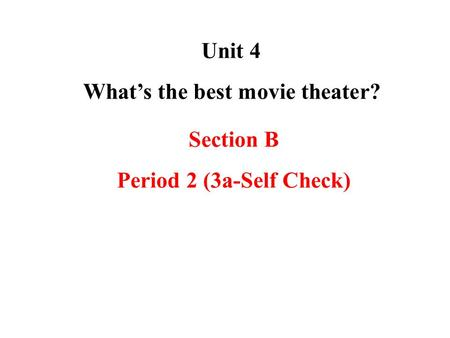 What's the best movie theater?