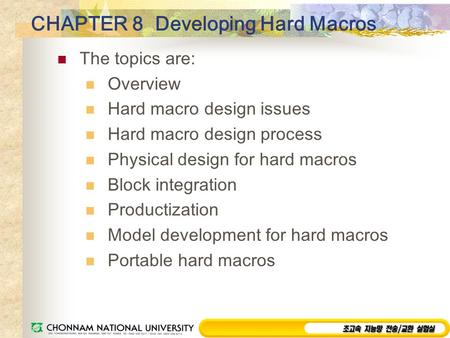 CHAPTER 8 Developing Hard Macros The topics are: Overview Hard macro design issues Hard macro design process Physical design for hard macros Block integration.
