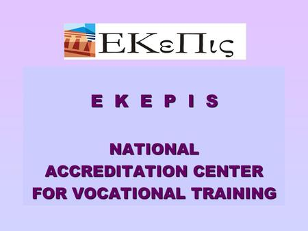 E K E P I S NATIONAL ACCREDITATION CENTER FOR VOCATIONAL TRAINING.