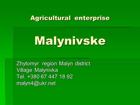 Agricultural enterprise Malynivske Zhytomyr region Malyn district Village Malynivka Tel. +380 67 447 18 92