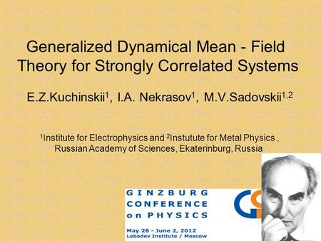 Generalized Dynamical Mean - Field Theory for Strongly Correlated Systems E.Z.Kuchinskii 1, I.A. Nekrasov 1, M.V.Sadovskii 1,2 1 Institute for Electrophysics.
