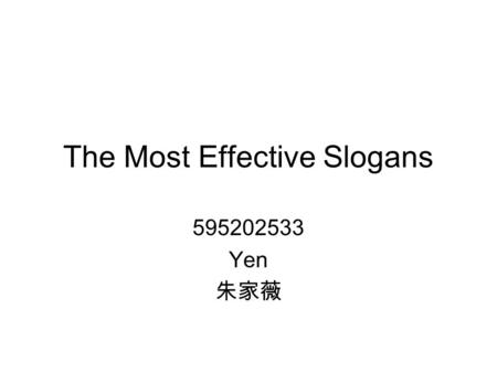 The Most Effective Slogans 595202533 Yen 朱家薇. 生命要浪費在美好的事物上 - 曼士德咖啡廣告 This is a slogan which appears in a coffee advertisement and people were very impressed.