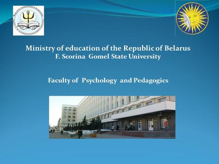 Ministry of education of the Republic of Belarus F. Scorina Gomel State University Faculty of Psychology and Pedagogics.