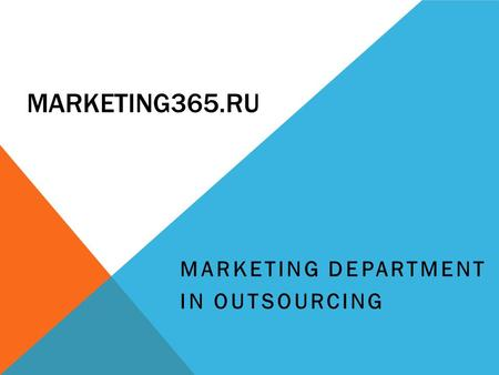 MARKETING365.RU MARKETING DEPARTMENT IN OUTSOURCING.