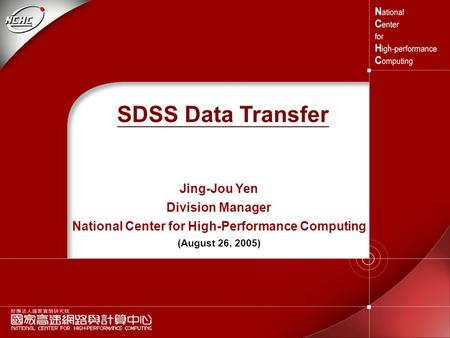 SDSS Data Transfer Jing-Jou Yen Division Manager National Center for High-Performance Computing (August 26, 2005)