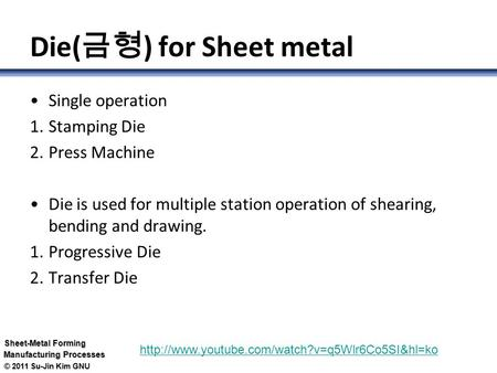 Die(금형) for Sheet metal