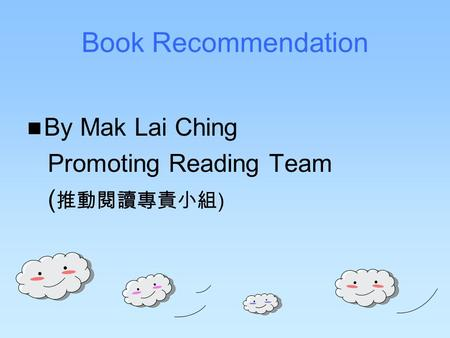 Book Recommendation By Mak Lai Ching Promoting Reading Team ( 推動閱讀專責小組 )