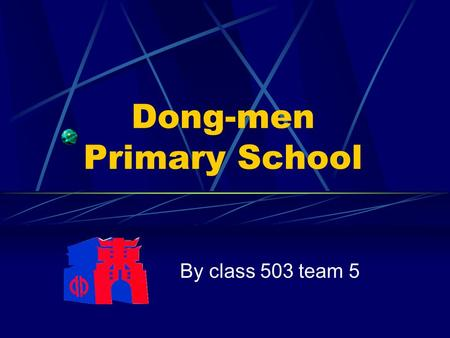 Dong-men Primary School By class 503 team 5. Our school – Dongmen primary School is very big and wide.