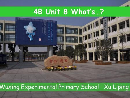 4B Unit 8 What's…? Wuxing Experimental Primary School Xu Liping.