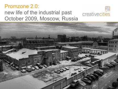 Promzone 2.0: new life of the industrial past October 2009, Moscow, Russia.