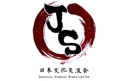 About us The Japanese Student Organization was founded with the purpose of creating a community on the Ohio State University campus. JSO is open to all.