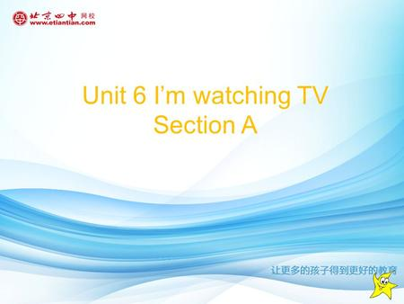 Unit 6 I'm watching TV Section A. doing homework / du :iŋ/ /h əumwək / do ─ doing What is she doing now? She is do - She is doing ---