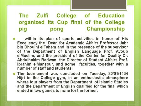 The Zulfi College of Education organized its Cup final of the College pig pong Championship  within its plan of sports activities in honor of His Excellency.