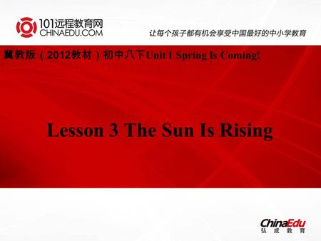 冀教版( 2012 教材)初中八下 Unit 1 Spring Is Coming! Lesson 3 The Sun Is Rising.