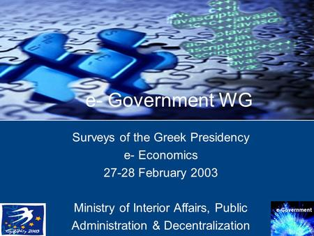 E-Government e- Government WG Surveys of the Greek Presidency e- Economics 27-28 February 2003 Ministry of Interior Affairs, Public Administration & Decentralization.
