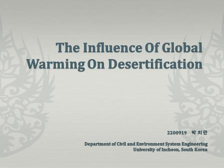 Background and Purpose of Study Definition of Desertification Mechanism of Desertification Summary Air Environment Engineering 2.