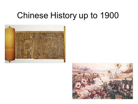 Chinese History up to 1900. Diamond Sutra Printed in 868AD, 6 hundred years earlier than first European books. One way traffic of knowledge from east.