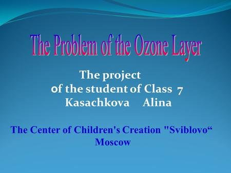 "The project o f the student of Class 7 Kasachkova Alina The Center of Children's Creation Sviblovo"" Moscow."