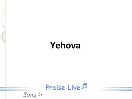 Song > Yehova. Song > Yehova Israyelu Deva Devudavu, (God of Israel and Lord of Lords), Meekante Deva Devudu ihalo ledu, (There is no other God besides.