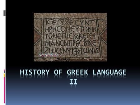 GREEK KOINE  Greek Koine is the name of the particular form of Greek that was used between 300 BC and 300 AD. The name means the Common Greek.  This.