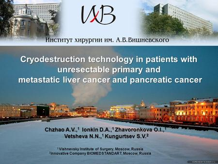 Сryodestruction technology in patients with unresectable primary and metastatic liver cancer and pancreatic cancer metastatic liver cancer and pancreatic.