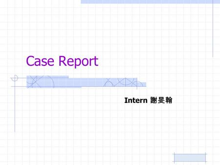 Case Report Intern 謝旻翰. Status on Arrival Consciousness –Alert Vital sign –RR: 10-24 –PR : 70 –BT: 36.5 –BP: 162/102.