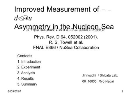 Improved Measurement of d/u Asymmetry in the Nucleon Sea