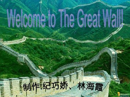 The Great Wall The Great Wall, like the Pyramids of Egypt, the <strong>Taj</strong> <strong>Mahal</strong>(1) in India and the Hanging Garden of Babylon(2), is one of the great wonders.