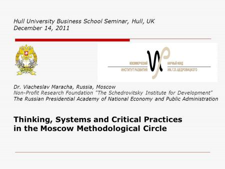 Hull University Business School Seminar, Hull, UK December 14, 2011 Dr. Viacheslav Maracha, Russia, Moscow Non-Profit Research Foundation The Schedrovitsky.
