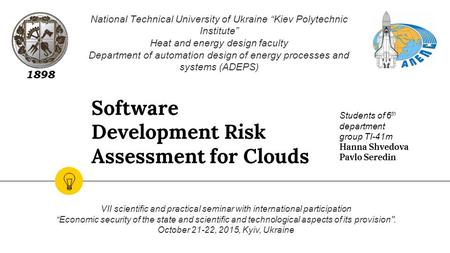"Software Development Risk Assessment for Clouds National Technical University of Ukraine ""Kiev Polytechnic Institute"" Heat and energy design faculty Department."