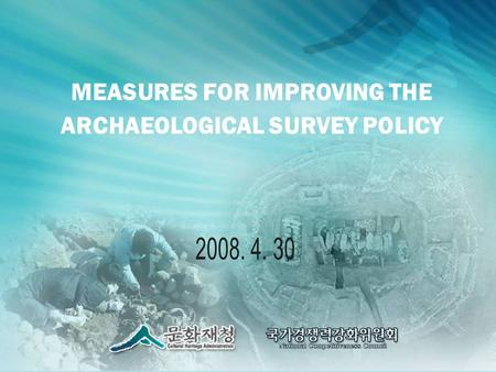 MEASURES FOR IMPROVING THE ARCHAEOLOGICAL SURVEY POLICY.