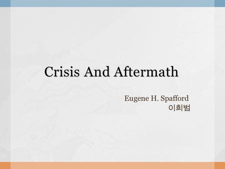 Crisis And Aftermath Eugene H. Spafford 이희범.  Introduction  How the worm operated  Aftermath Contents.
