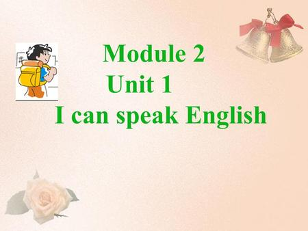 Module 2 Unit 1 I can speak English 转换句子: 1.This cat is under the desk. (复数) 2. My coat is on the chair.( 一般疑问句 ) 3. I like reading and computer games.