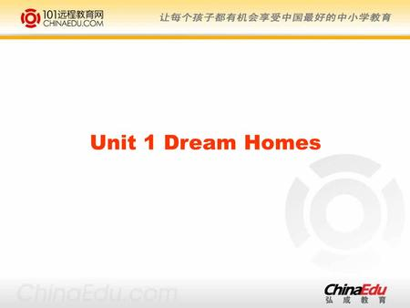 Unit 1 Dream Homes Free talk: Did you have fun during the winter holiday? What did you do during the winter holiday? How did you spend your holiday?