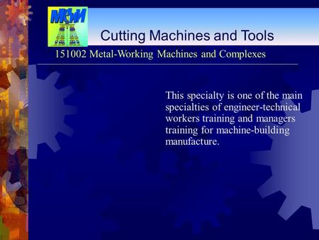 Металлорежущие станки и инструменты This specialty is one of the main specialties of engineer-technical workers training and managers training for machine-building.