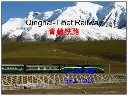 Qinghai-Tibet Railway 青藏铁路 BY- 孙文强 铁工 1203. The Qinghai-Tibet railway line.