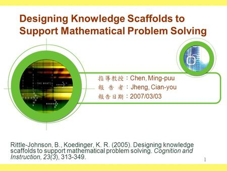 1 Designing Knowledge Scaffolds to Support Mathematical Problem Solving Rittle-Johnson, B., Koedinger, K. R. (2005). Designing knowledge scaffolds to support.