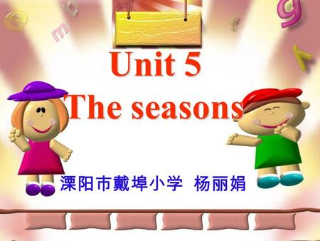 Unit 5 The seasons 溧阳市戴埠小学 杨丽娟. weather /weðә/ 天气 What's the weather like today? 今天天气怎么样? It's sunny. 晴朗的 warm 温暖的.