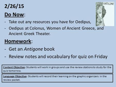 2/26/15 Do Now: -Take out any resources you have for Oedipus, -Oedipus at Colonus, Women of Ancient Greece, and Ancient Greek Theater. Homework: -Get an.