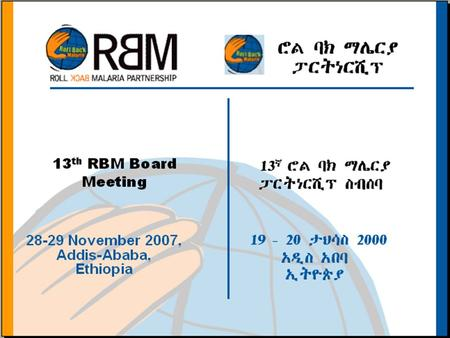 RBM MANAGEMENT REPORT Executive Director's Report to the 13 th Board Meeting.