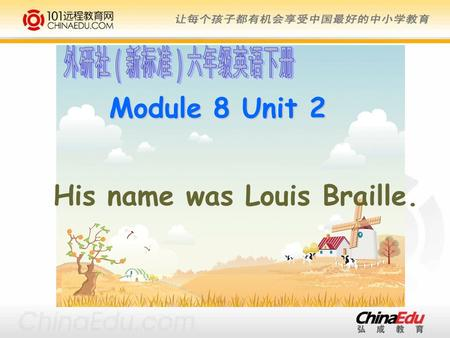 Module 8 Unit 2 His name was Louis Braille.. Born: 1981 City: Fuzhou In 1983: could walk and speak, couldn't run fast and speak English couldn't run fast.