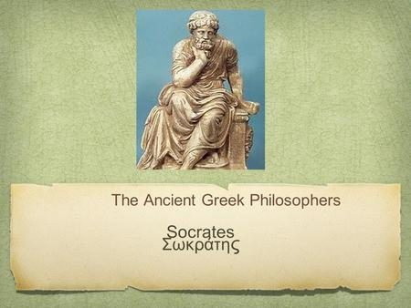 The Ancient Greek Philosophers Socrates Σωκράτη ς.