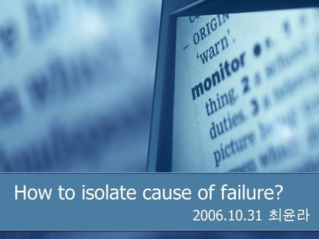How to isolate cause of failure? 2006.10.31 최윤라. Contents Introduction Isolating relevant input Isolating relevant states Isolating the error Experiments.