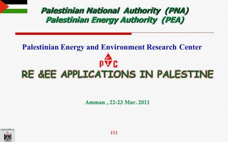 (1). I.Introduction  The current situation of Energy Sector in Palestine II.The Strategic Objectives III.Energy Efficiency and Renewable Energy A.Strategic.