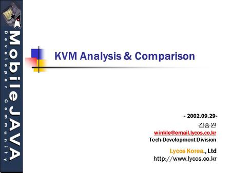 KVM Analysis & Comparison - 2002.09.29- 김종원 Tech-Development Division Lycos Korea., Ltd