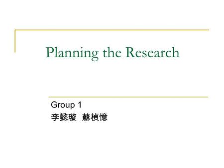 Planning the Research Group 1 李懿璇 蘇楨憶. Conceptual Framework P120 Experience in practice Previous research Theoretical base.