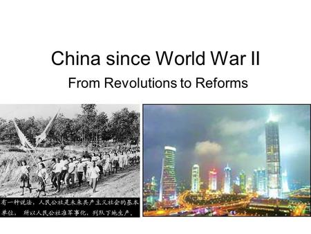 China since World War II From Revolutions to Reforms.