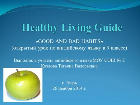 Healthy Living Guide «GOOD AND BAD HABITS»